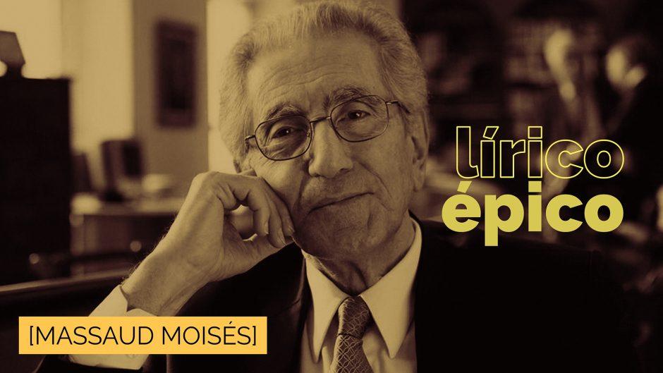 Do Épico e do Lírico — Massaud Moisés